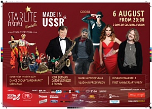 PR International и Rus Radio Marbella в рамках фестиваля «Starlite Marbella» «Made in USSR»