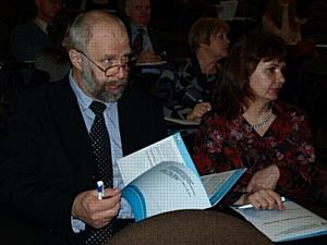 Перспективы развития инноваций Новгородской области обсудили на семинаре
