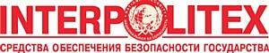 ОАО КМЗ (Красногорский завод) представит разработки в области обеспечения безопасности государства