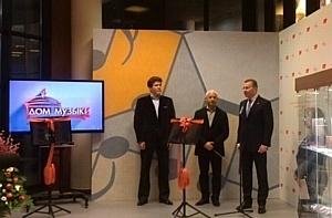 Холдинг «Евроцемент груп» открыл новые ступени «Звездной лестницы»