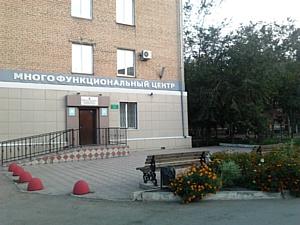 Коркинцы за услугами  Росреестра обращаются в МФЦ