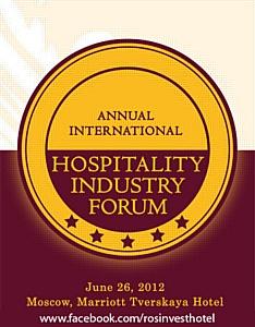�� ���c����������� �������� �������������� Hospitality Industry Forum 2012