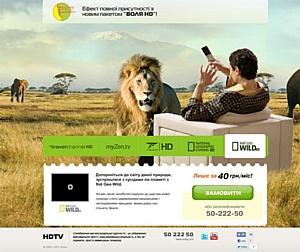 Branson Digital �������� �����-���� ����������� ����������