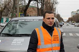 Инспекция ОНФ обнаружила в Майкопе гравийные дороги даже в центре города