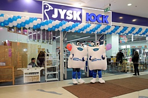 На открытии магазина в Днепропетровске JYSK подарит одеяла