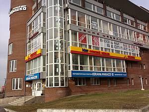 «ФЕЛИКС» во Владимире отмечает пятилетие со дня основания