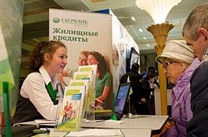 Северо-Западный Сбербанк России и «Александр Недвижимость» подписали соглашение о сотрудничестве