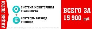 """Новая игра по мотивом популярной передачи Орел и Решка от ООО """"Смарт Нави"""""""