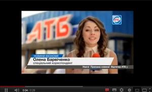 Рекламные ролики украинских супермаркетов:  советы покупателю, новости экономии