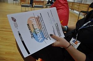 Челябинские студенты не упустили возможность выбрать для себя лучшее будущее!