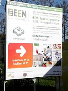 «МС-ГРУП»: итоги выставок «ЕЕМ / Евроэкспомебель» и «Интеркомплект»
