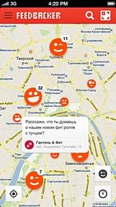 Feedbacker - инструмент общения бизнеса и клиентов добавил карту качества заведений