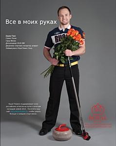 Royal Flowers ��������� ������ � ��������� ���������� ����������� �� ��������� � ���� 2014