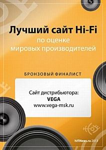 �������� Vega ����� ��������� ���������� �������� hifiNews.ru