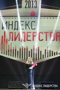 """ГК """"РДВ-медиа"""" провела ежегодную премию «Индекс Лидерства»"""