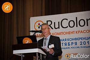 Лакокрасочный завод Олива принял участие в конференции RuColor