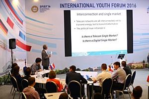 Международный молодежный энергетический форум ПАО «Россети» в Санкт-Петербурге