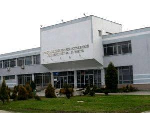 В Калининграде состоится семинар, посвященный развитию инноваций