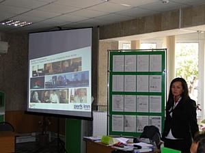 Межрегиональный ресурсный центр участвует в развитии туризма в СКФО