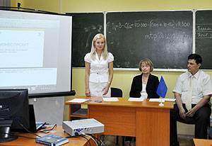 В Украине стартует проект Бизнес школы SIC MBA