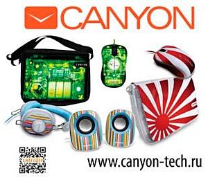 CANYON �� �������� Consumer Electronics & Photo Expo 2012