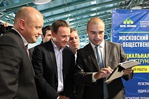 28-29 сентября состоялся Московский форум «Общественный контроль в ЖКХ»
