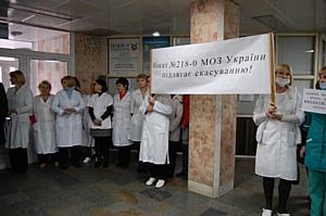 19 ноября в 14:00 на территории ГП СМСЧ № 18 состоялся митинг