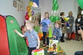 Дальневосточный Сбербанк  поздравил с  Международным  Днем семьи.