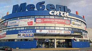 Из «Мебель-Сити» покупки доставляет «ГрузовичкоФ»