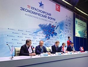 Красноярский край присоединился к созданию Единого центра сопровождения контрактной системы