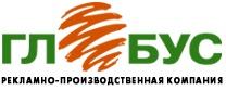 Новый дилер компании «Вершина» -  РПК «Глобус»