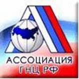 ФГУП ВЭИ на конференции, посвященной 20-летию статуса ГНЦ РФ