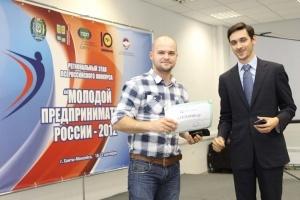 Призы Expert Systems–финалистам конкурса «Молодой предприниматель России» в Югре