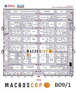 MACROSCOP �� Sfitex 2012: �������, ������� �����������, ����� �� ��������
