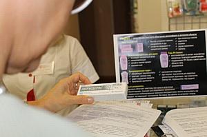 Томские активисты ОНФ считают, что цены на жизненно важные лекарственные препараты слишком завышены