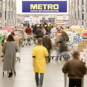Метро Кэш энд Керри открывает торговый центр в Подольске