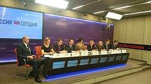 Здоровье граждан – приоритет национальной безопасности России