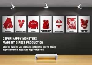 Happy Monsters made by DP �������� ����� ���������� ��������� �� Effect PROMO 2013