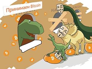 �������� ��������� ��������� � ������ ������ �������� �������������� Bitcoin � Litecoin
