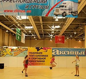 Компания DIMEX поддержала новый для Ростова вид спорта