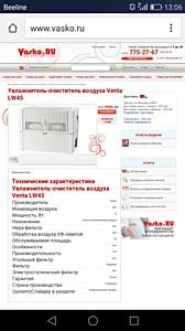 Интернет-магазин Vasko.RU получил мобильную версию