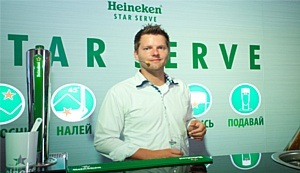 Heineken Star Serve: искусство без границ