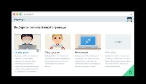 PayPlug.in ��������� PayU Ukraine ��� �������� �������