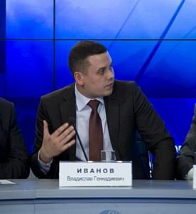 """Круглый стол на тему: """"Специальная оценка условий труда"""""""