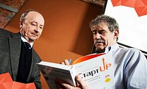 Гуру стартап-движения Боб Дорф дал мастер-класс в казанском ИТ-парке