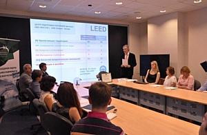 Центр подготовки персонала МЭС Северо-Запада сертифицирован по системе LEED
