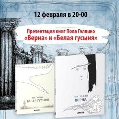 В Доме Книги состоится встреча с переводчиком Олегом Дорманом и художником Романом Рудницким