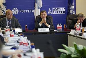 Генеральный директор ОАО «Россети» Олег Бударгин оценил ход подготовки ОАО «Тюменьэнерго» к зиме