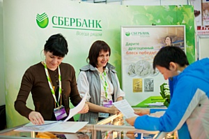"""Фестиваль """"Красота на Волге"""" 23-26 мая 2013 в Волгограде"""