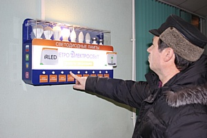 Петербургские лампы придут к москвичам через интернет